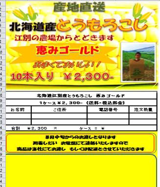 bandicam 2015-08-06 08-40-59-045