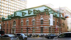 第一銀行京都
