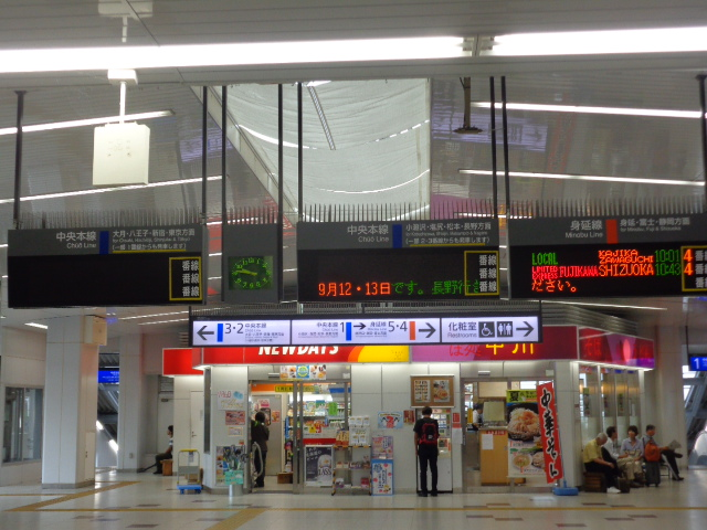 20150715中央線2