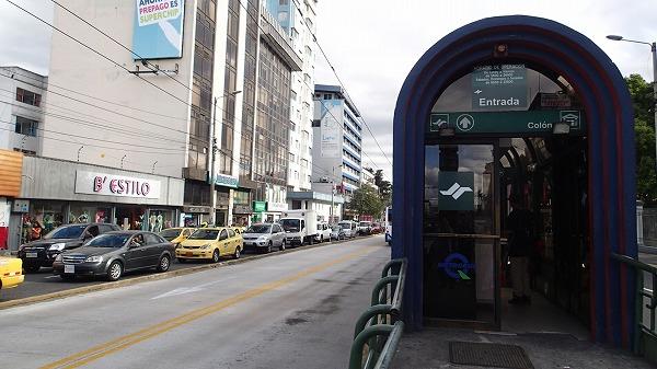 s-キト街歩き1 (15)
