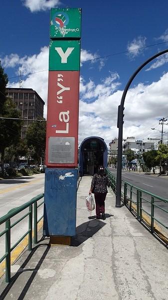 s-ブラジルビザ取得への道 (7)