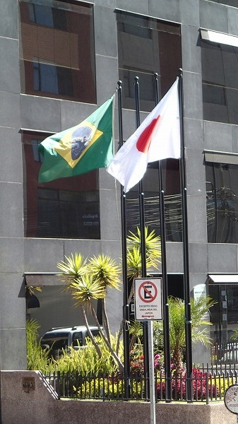 s-ブラジルビザ取得への道 (8)