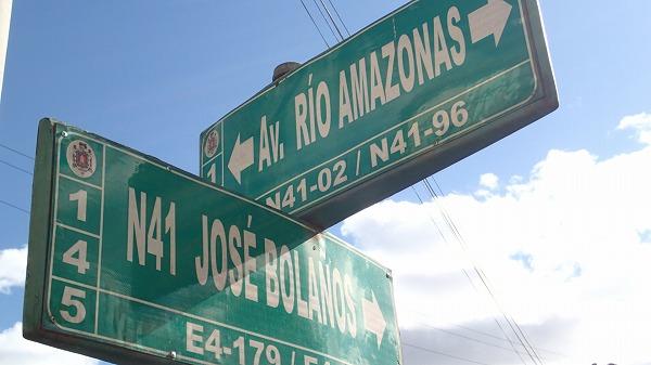 s-ブラジルビザ取得への道 (13)