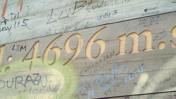 s-PICHINCHAへ登山 (21)