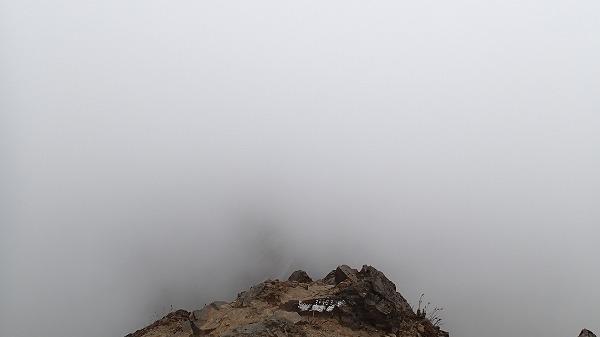 s-PICHINCHAへ登山 (22)