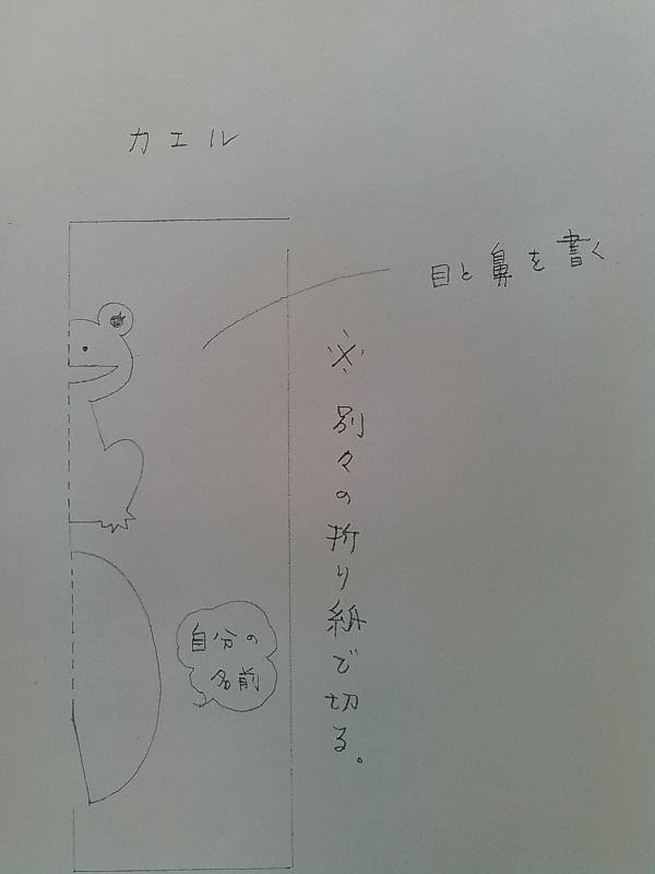 008_201508101719147b7.jpg