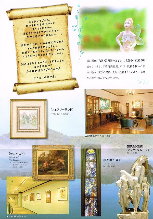 CCF20150806_0002.jpg