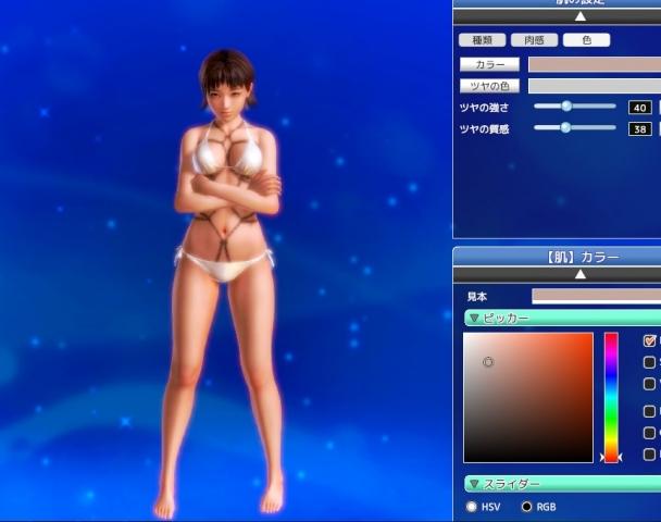 sexybeach5.jpg