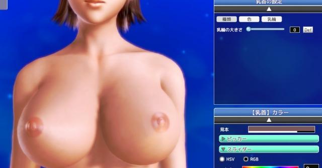 sexybeachnip10.jpg