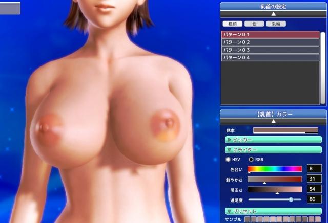 sexybeachnip1.jpg