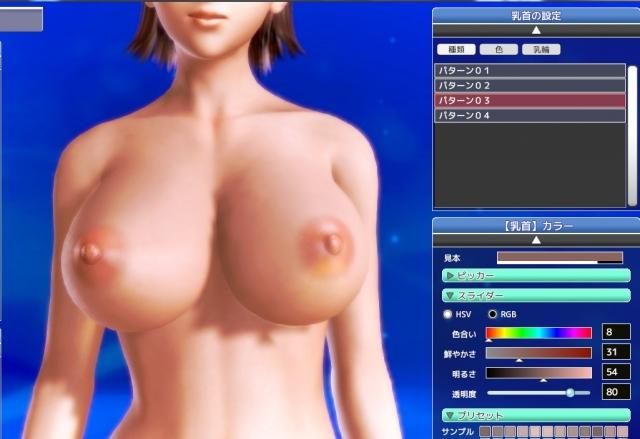 sexybeachnip3.jpg