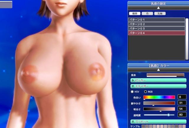 sexybeachnip4.jpg
