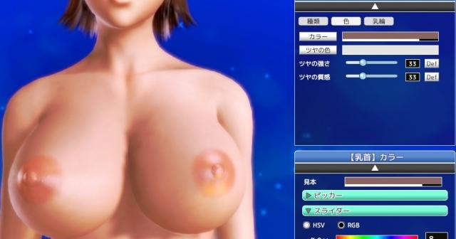 sexybeachnip5.jpg