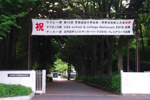 2015-05-17-20.jpg