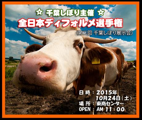 ディフォルメ展示会宣伝バナーサンプル02-001