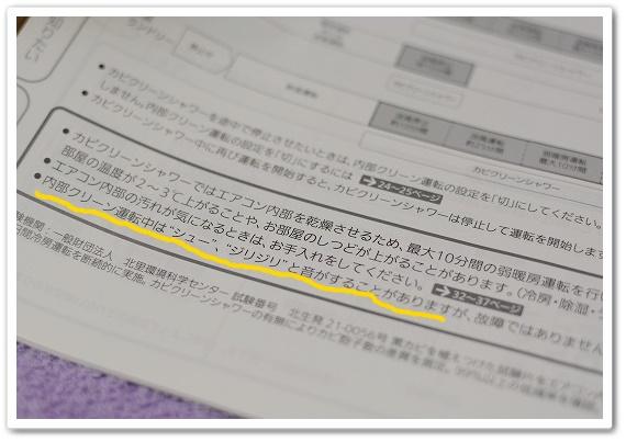 DSC_0056 (7)