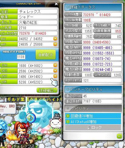 Maple150717_221930.jpg