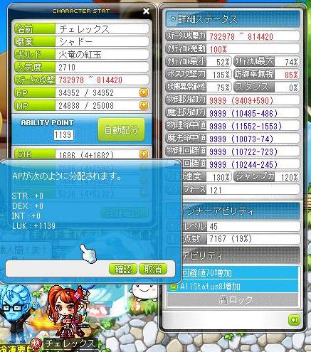 Maple150717_221944.jpg