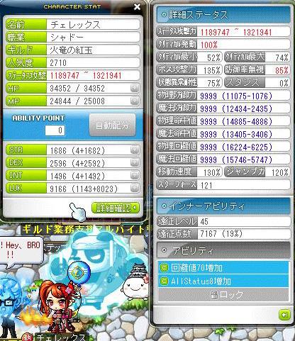 Maple150717_222003.jpg