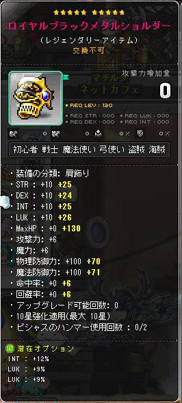Maple150802_023034.jpg