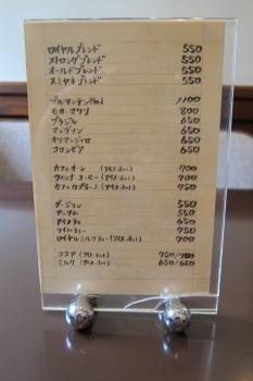 るIMG_0307 - コピー