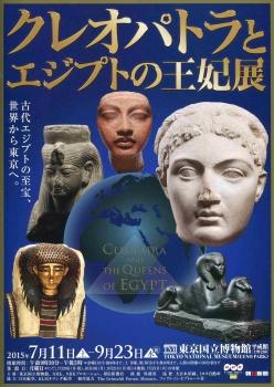 エジプト001