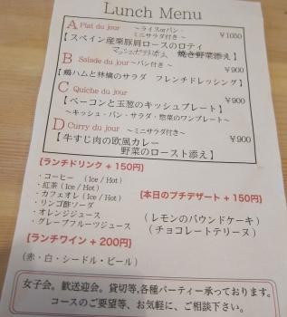 レIMG_0030 - コピー