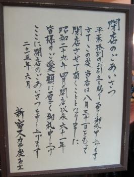 スIMG_0460 - コピー