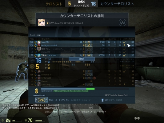 2015-06-22_00001.jpg