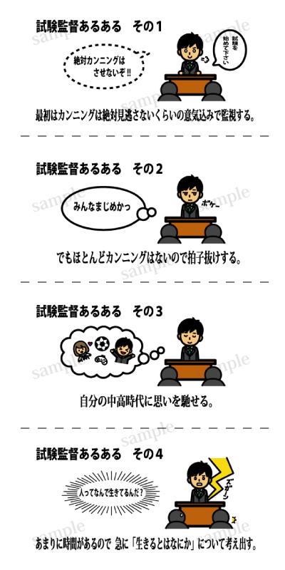 4koma_sample.jpg