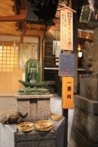 福銭20141231-03