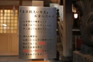 福銭20141231-04