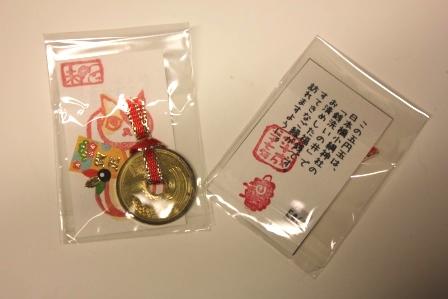 福銭20141231-05