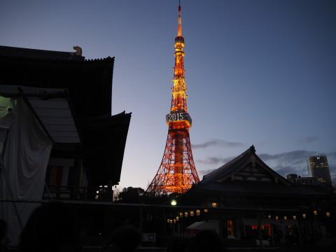h27,1東京タワー