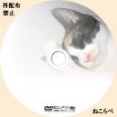 猫ラベル2