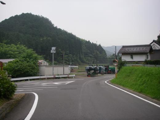 _r522008.jpg
