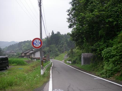 _r522009.jpg