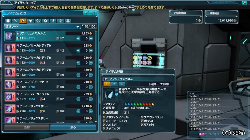 グリフォン7sユニ
