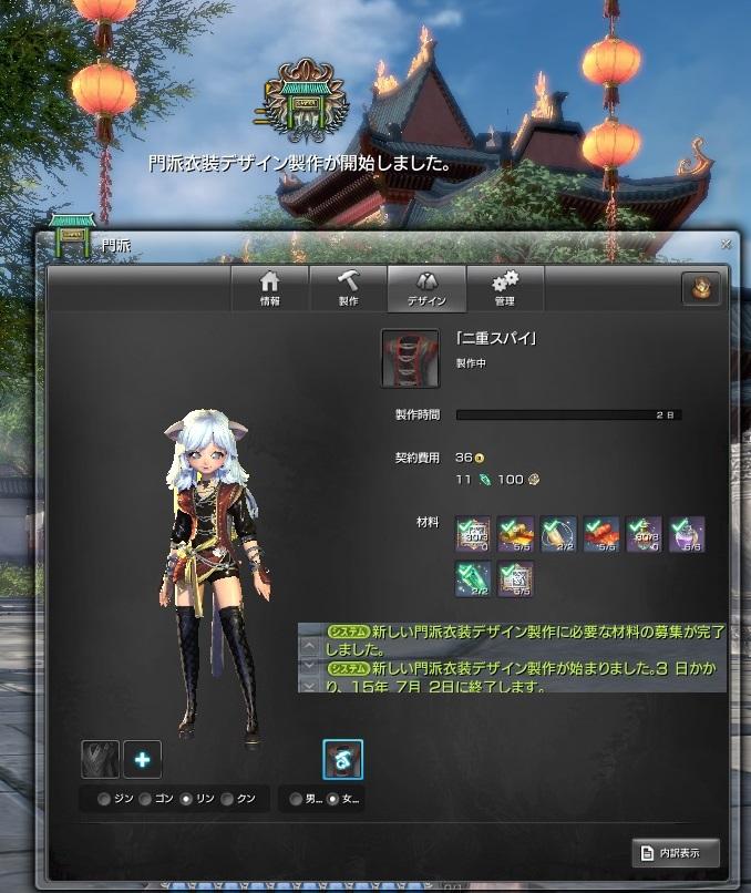 スクリーンショット_150629_041