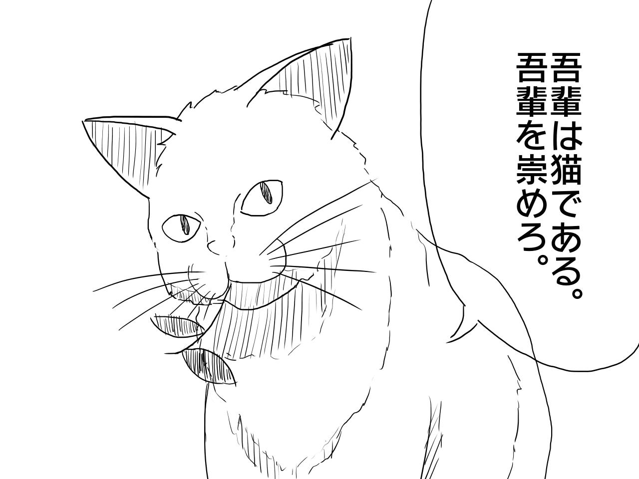 ネコ葉っぱ2