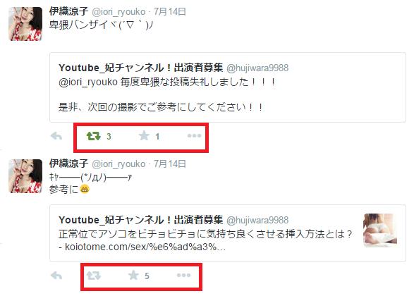SnapCrab_NoName_2015-7-17_23-39-25_No-00.png