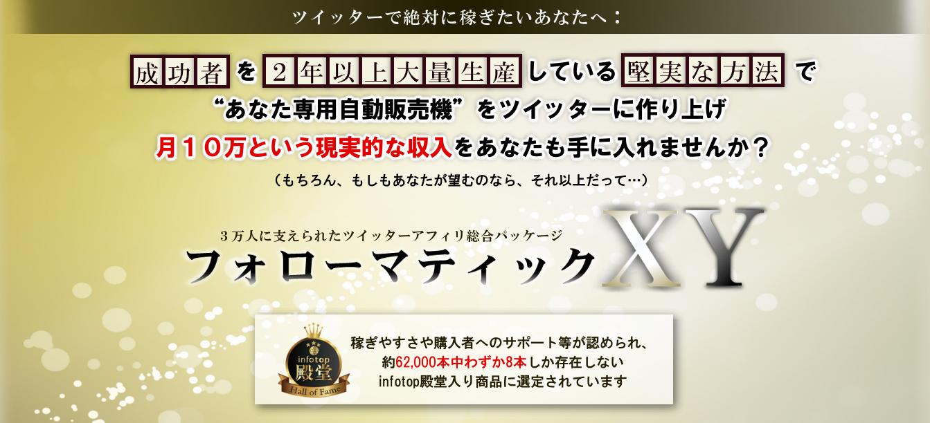 SnapCrab_NoName_2015-7-29_3-27-43_No-00.png
