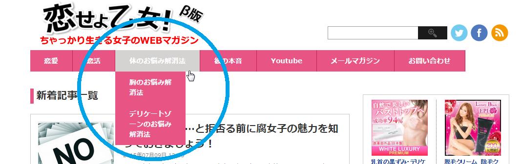SnapCrab_NoName_2015-7-9_13-49-59_No-00.png