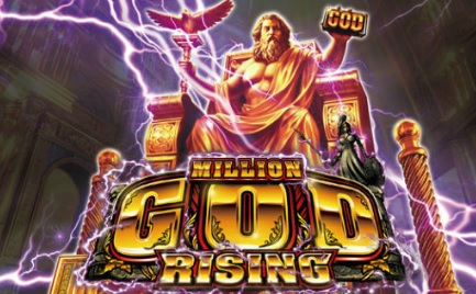 mirigo-rising1.jpg