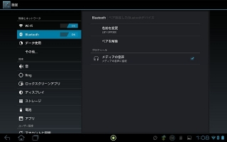A200_SPP300_2.jpg