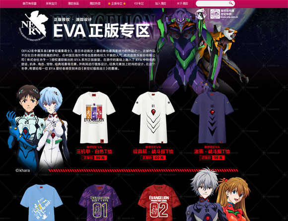 eva_2015_wok_7_s_0112.jpg
