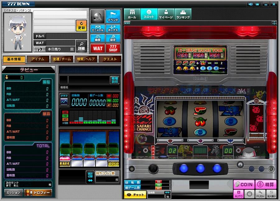 体験無料の体験無料のパチンコ&スロットオンラインゲーム『777タウン,net』 サミーの「サバンナパーク」の登場