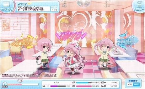 基本無料のブラウザ育成シミュレーションゲーム 『To LOVEる-とらぶる- ダークネス -Idol Revolution-』