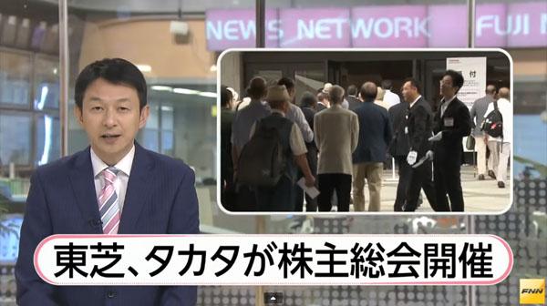 0231_Takata_airbag_recall_Toyota_Nissan_201505_ab_01.jpg