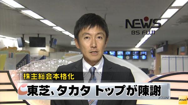 0231_Takata_airbag_recall_Toyota_Nissan_201505_abb_01.jpg